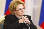 Вероника Скворцова: Консолидированный бюджет, предусмотренный на здравоохранение в 2017 году, будет увеличен