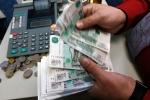 Госдума приняла закон об увеличении МРОТ до 7800 рублей