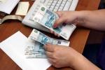 Величина прожиточного минимума для трудоспособного населения за II квартал 2017 года увеличилась на 462 рубля