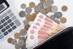 Власти выделили дотации на повышение зарплаты бюджетникам