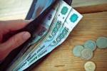 С 1 мая 2018 года Минимальный размер оплаты труда в России составит 11 163 рубля