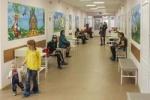 На модернизацию детских поликлиник в регионах выделено 10 млрд рублей