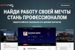 Роструд запустил социальную сеть деловых контактов SKILLSNET