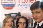 Профсоюзная маевка - 2018