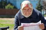 Треть россиян выступает за снижение пенсионного возраста