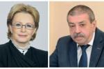 Рабочая встреча Председателя Профсоюза и Министра здравоохранения РФ