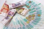 Регионы России получат средства на повышение зарплат бюджетникам