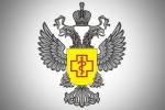 Отраслевое соглашение между Профсоюзом и Роспотребнадзором пролонгировано