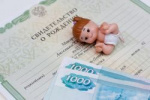 Детские пособия отвязали от регистрации 12.05.2019