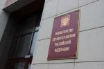Минздрав выступает жестко против объединения ПФР, ФОМС и ФСС