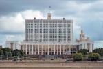 Постановление Правительства РФ от 15 мая 2020 г. № 678