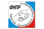 Исполком ФНПР: статотчетность и солидарность