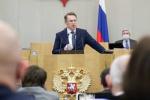 Заявление Министра здравоохранения Российской Федерации Михаила Мурашко