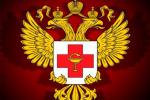 Письмо Минздрава РФ № 16-3/И/1-6965 от 21.05.2020