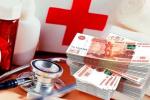 Учреждениям Минздрава компенсируют более 3 млрд руб. выпадающих доходов